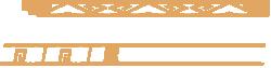 Rancho Patagonico Viaje Tierra Humanidad Antes Patagonia Argentina Santa Cruz Chubut Tierra del Fuego Turismo El Piramide Jaramillo Bosque Petrificado Desierto Jurasico Dinosaurios Ruta Tiempo Motos Off Road Experiencia Estancia Campo Cueva Manos